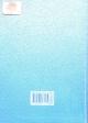 Непрерывное профессиональное образование педагогов образовательной системы Л.В.Занкова в условиях реализации ФГОС